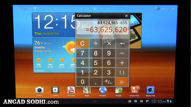 Samsung Galaxy Tab 750 10.1 allows multitasking with mini apps