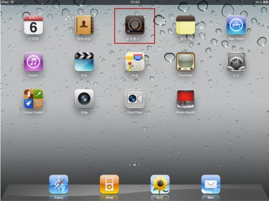 Apple iPad2 iOS interface
